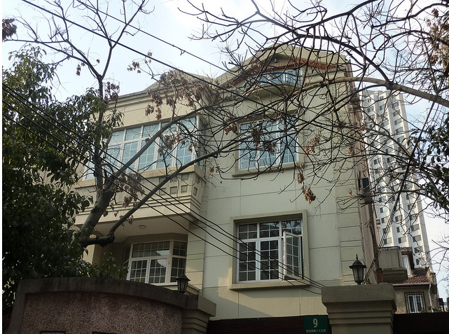 Our home in Shanghai