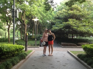 Bron and Rachel in Xujiahui Park