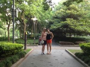 Bron and Rachel in Xujiahui Park