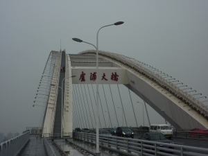 Lupu Bridge
