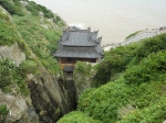 Mount Putuo: Cave of Wave Sound