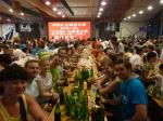 Qingdao Beer Festival