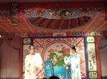 Opera in Qiandeng