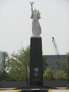Memorial to the Nanjing Massacre