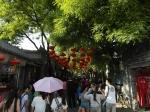 Walking down Nanluoguxiang